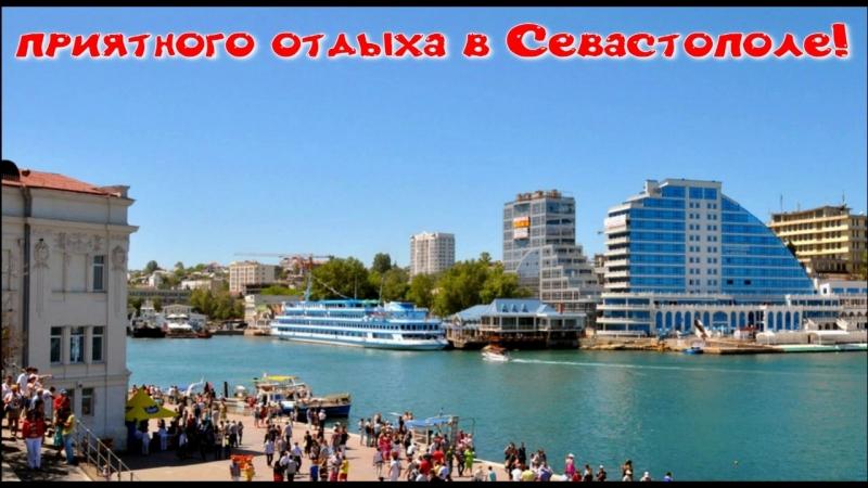 Севастополь-мыс Фиолент.Аренда без посредников