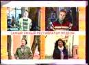 Реклама, заставка и анонс (СТС, 30.10.2003) 2