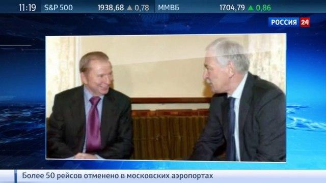 Новости на «Россия 24» • Политическая подгруппа Контактной группы продолжила заседание в Минске