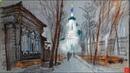 Пленэр, рисунок, графика, пастель, городской скетч, Олег Беседин, Иркутск