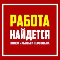 rabotan_rf