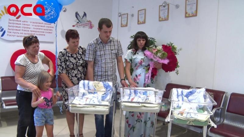 ВОТ ЭТО ПОПОЛНЕНИЕ! В Перинатальном центре впервые родились тройняшки