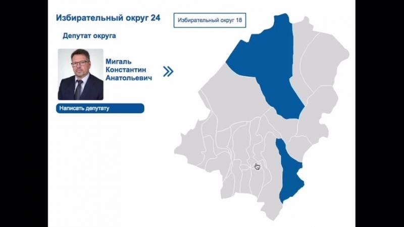 разработка интерактивной карты для окружного сайта Думы