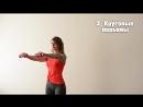 Кардио Тренировка_ Как Подтянуть Руки Плечи и Грудь