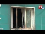 Офис микрозаймов в Череповце сегодня ночью подожгли неизвестные