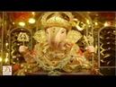 Om Gan Ganpataye Namo Namah Anuradha Paudwal Full Song I Ganesh Mantra