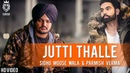 Parmish Verma Jutti Thalle Sidhu Moose Wala Latest Punjabi Song