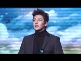 Чжи Чан Ук на концерте в Чунцине 28.11.2015 (