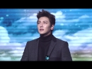 Чжи Чан Ук на концерте в Чунцине 28.11.2015 (하늘을 달리다 )