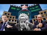 Профессор Кричевский потрясён пенсионной реформой Путина-Медведева.