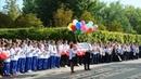 День знаний в Луганском высшем училище физической культуры. 1 сентября 2018.