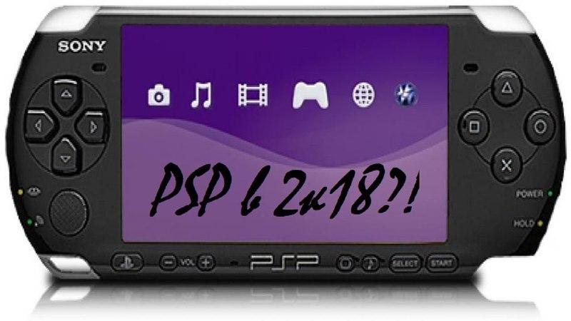 PSP в 2к18, купил, включение, читает micro sd 64gb, больше 80 игр!