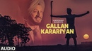 Gallan Karariyan Hardeep Singh Full Audio Song Jaidev Kumar Sukha Wadali Latest Punjabi Songs