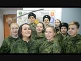 Новогоднее видеопоздравление от кадетов ОМКЦ Южный