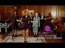 I Knew You Were Trouble Taylor Swift Motown Style Cover ft Tia Simone