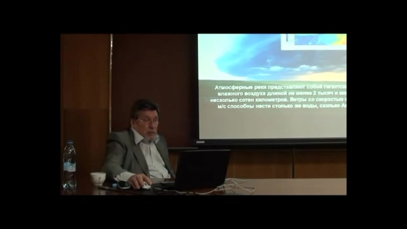 Биосферное и геосферное оружие: (с) Правдивцев В.Л.