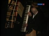 Святослав Рихтер. Легендарный концерт в Лондоне