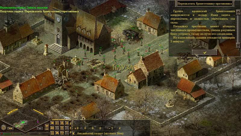 Блицкриг — 79 Перехват бронетанковой группировки