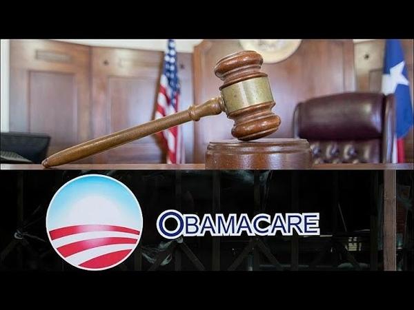 Суд Техаса признал Obamacare неконституционной
