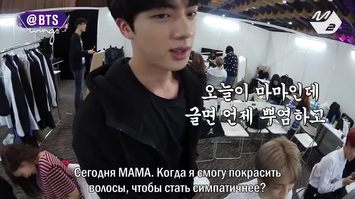 [RUS SUB] [РУС САБ] Гримёрка BTS на МАМА (김엘렌석진SHOW ver.)