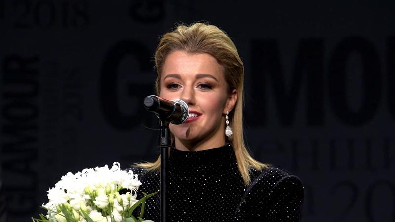 Юлианна Караулова Прорыв года 2018 премия Glamour