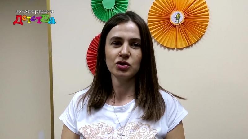 Видеоотзыв 22 Корпорация Детства Донецк смотреть онлайн без регистрации