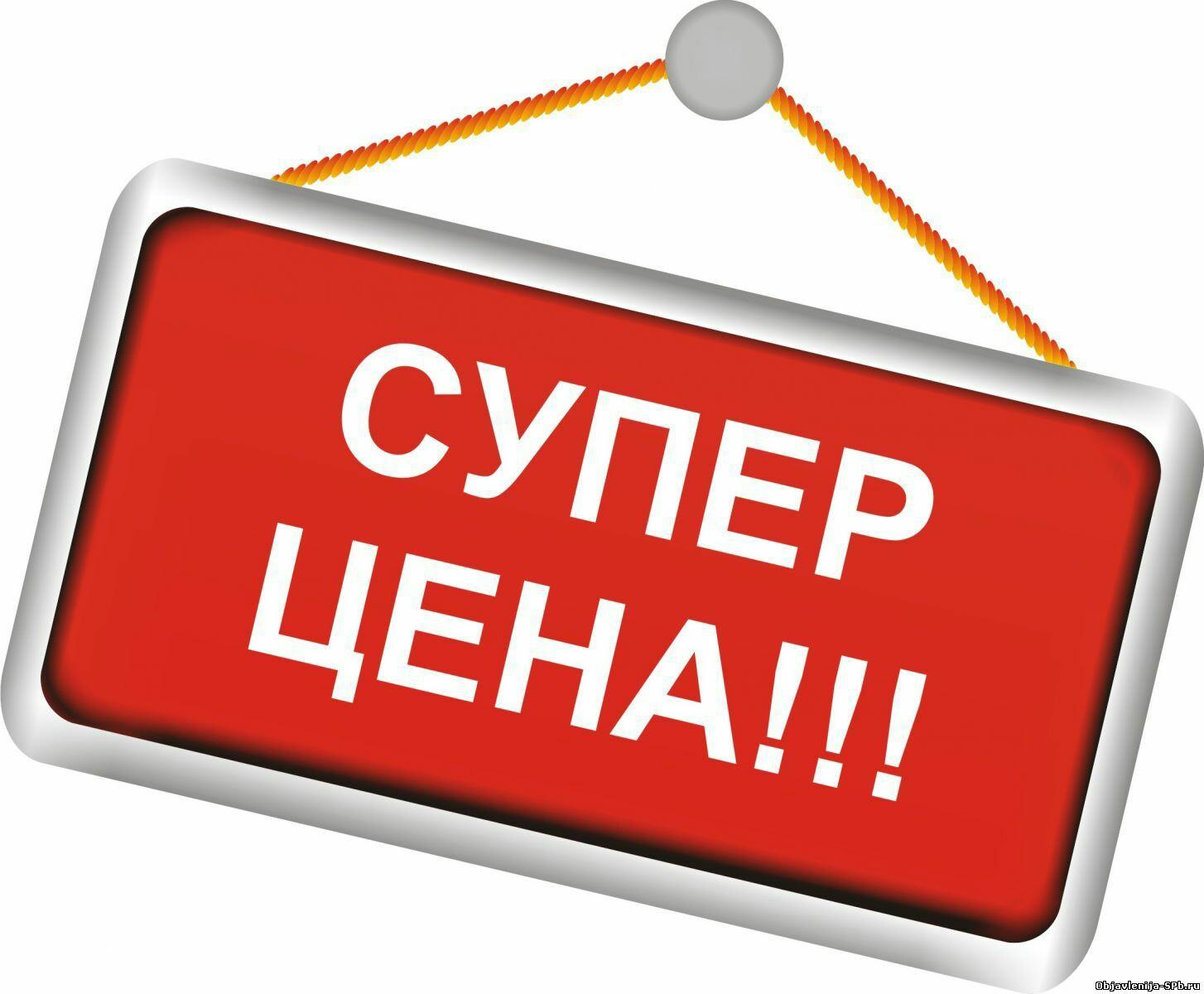 https://pp.userapi.com/c847122/v847122357/fb297/9vpcjBenOG0.jpg