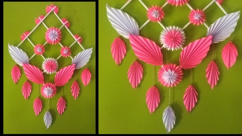 Diy Paper craft wall hanging || Room decoration ideas