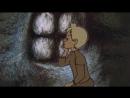 П П Бажов Огневушка Поскакушка 1979 г