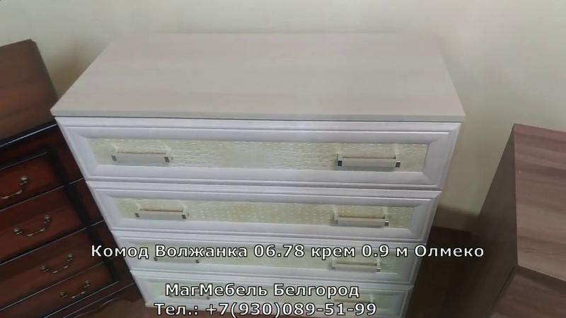 Модульная спальня Волжанка (дуб линдберг). Комод 06.78 Олмеко