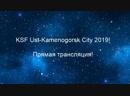 LIVE KSF Ust-Kamenogorsk City 2019!