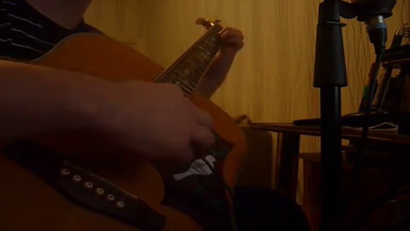 нас не накроют любэ кавер на гитаре РАЗБОР АККОРДЫ урок позже взаимо подписка на канал ютуб
