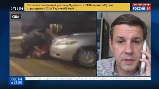 Новости на «Россия 24» • Массовые протесты в Батон-Руж: в городе убит продавец дисков