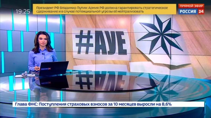 Новости на Россия 24 • Депутаты будут бороться с субкультурой АУЕ