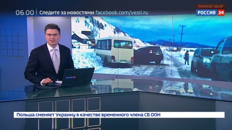Новости на Россия 24 • На Сахалине пьяный водитель столкнулся с автобусом, среди пострадавших двое детей