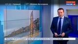 Новости на Россия 24 Экипаж Васильева с победы стартовал на ралли-рейде Africa Eco Race
