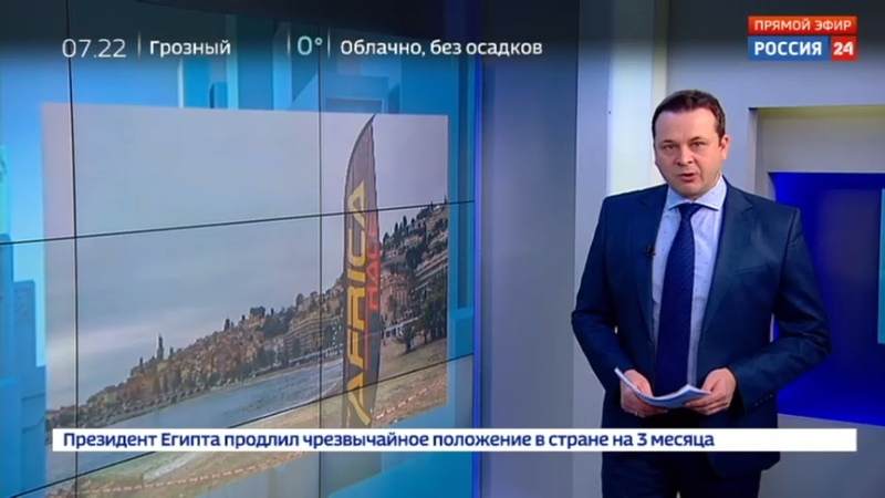 Новости на Россия 24 Экипаж Васильева с победы стартовал на ралли рейде Africa Eco Race