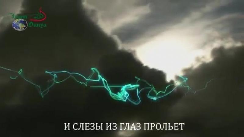 2yxa_ru_Krasivyy_Nashid-_Hafiz_Korana__g9O1zuDpSZQ.mp4