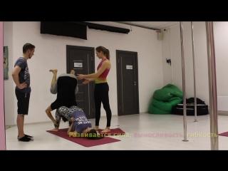 Акробатика с Ксенией Китаиной