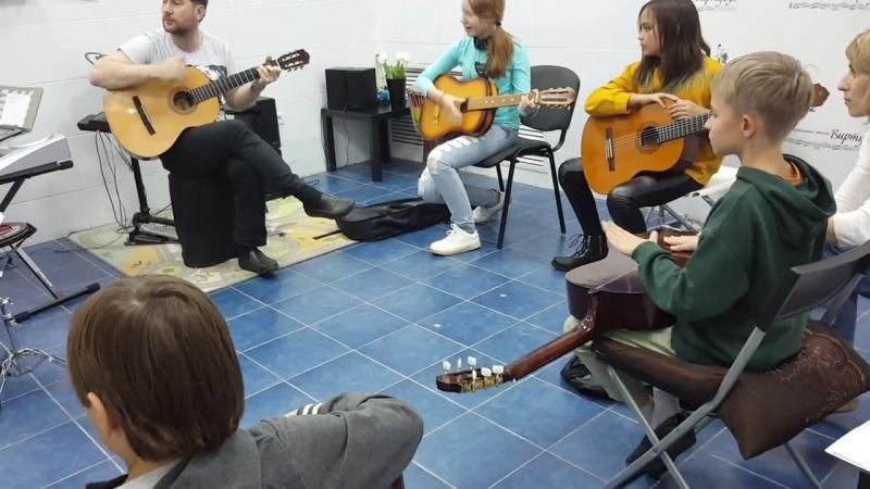Группа по гитаре Канева Ярослава