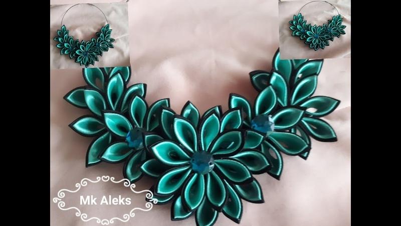 Колье МК Канзаши острый лепесток. Necklace MK Kanzashi sharp petal.