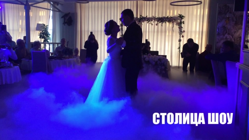 Создаем красоту! Танец в облаках. Свадьба в Казани