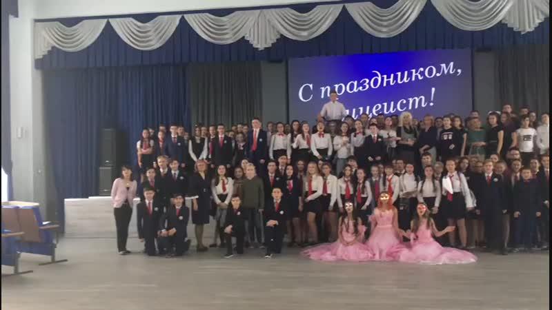 Всероссийский день лицеиста в Лицее N161