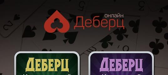 Онлайн казино белоруссии
