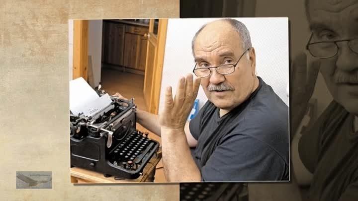 Чтобы помнили - Букин Валентин Павлович - 01.06.1942 - 02.08.2015
