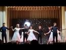 Парный танец шк12