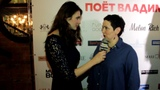 Канал #ShowWomens - Этери Бериашвили, концерт Владимир Брилёв, Ирина Михеева