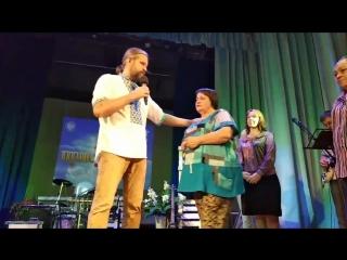 Свидетельства посла семинара Комнат исцеления в Запорожье