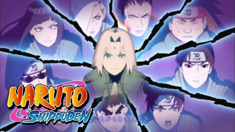 Naruto Shippuden Opening 16   Silhouette (HD)
