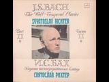 Святослав Рихтер - (И. С. Бах) BWV 880 - 883, (ч. 2, сторона С)